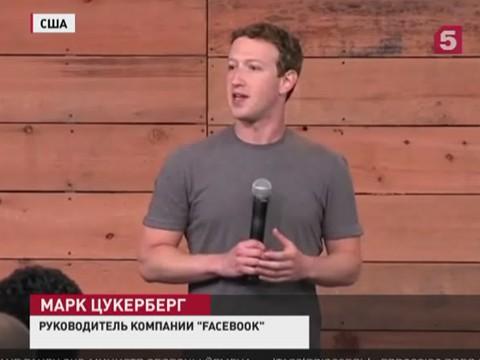 Украинские блогеры собираются судиться с «Фейсбуком»