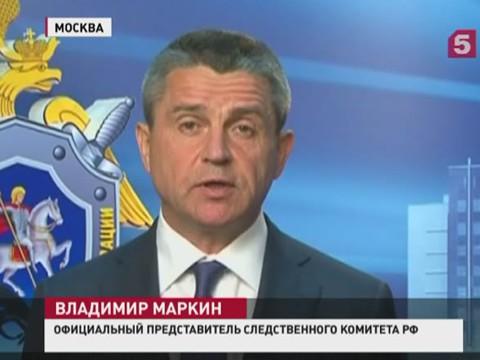 Против депутата Госдумы Пономарёва возбуждено уголовное дело