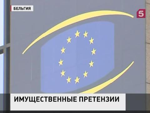 В правительстве изучают ситуацию с арестом российского имущества в Бельгии и Франции