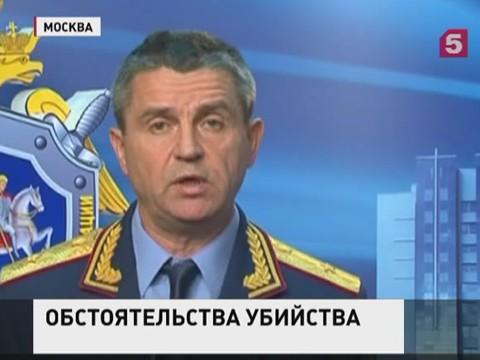СК РФ: заказчиком убийства мэра Нефтеюганска мог быть Ходорковский