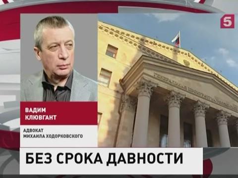 СК возобновил расследование убийства мэра Нефтеюганска. Заказчиком называют Ходорковского
