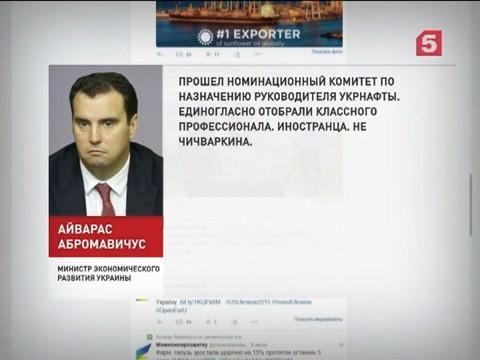 «Укрнафту» возглавит не Евгений Чичваркин