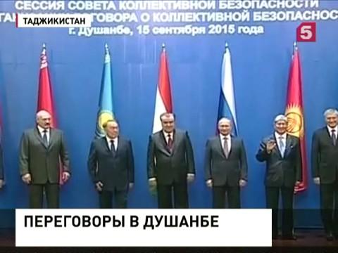 На саммите ОДКБ в Таджикистана начались переговоры в узком составе