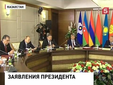 Владимир Путин и лидеры СНГ обсуждают в Астане ситуацию в Сирии