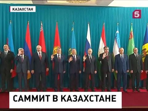 В Казахстане проходят сразу два саммита