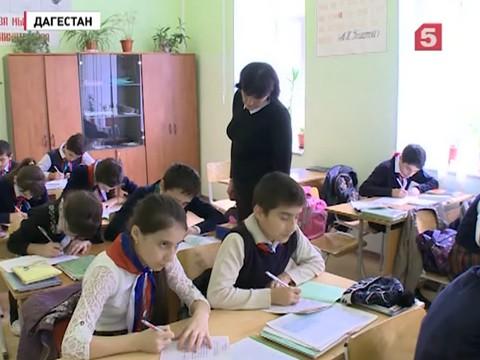 В Махачкале собрались учителя русского языка и литературы со всей страны