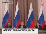 Владимир Путин провел в Нижнем Тагиле Госсовет по импортозамещению