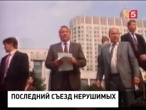 25 лет назад произошли события, положившие начало развалу СССР