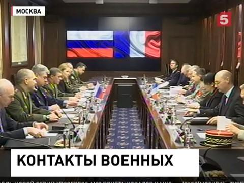 Глава российского Генштаба встретился в Москве с начальником штаба ВС Франции