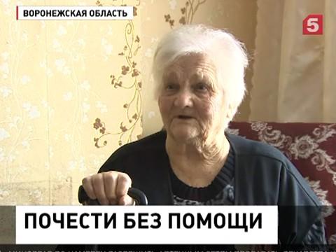 Власти Воронежской области отказали ветерану войны в починке крыши
