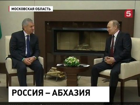 Владимир Путин в Ново-Огарево провел встречу с главой Абхазии
