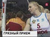Российских волейболисток забросали мусором в Турции
