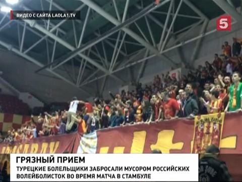 Результат матча «Галатасарай»-«Динамо» может быть пересмотрен