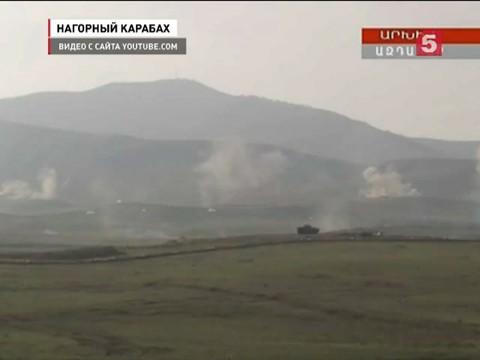 Напряжение  в Нагорном Карабахе продолжает расти