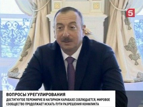 В Баку проходит встреча президента Азербайджана и Сергея Лаврова