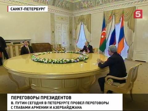 Владимир Путин собрал за одним столом глав Армении и Азербайджана