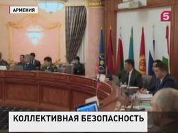 В Ереване состоялся Совет министров обороны стран ОДКБ