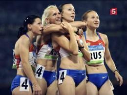 Российских легкоатлеток лишили золотой медали Олимпиады-2008