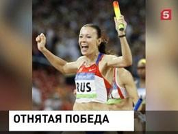 Лишенная олимпийской медали бегунья Чермошанская оспорит в суде свою дисквалификацию