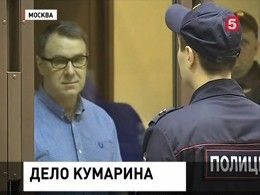 Прокурор просит 25 лет заключения для Владимира Барсукова-Кумарина