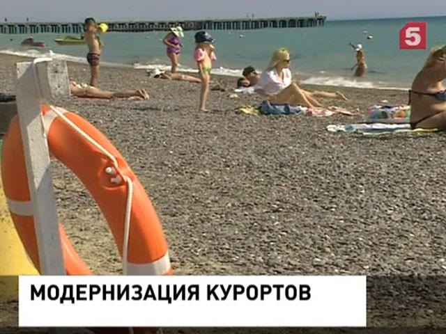 Туристическую отрасль России ждут изменения