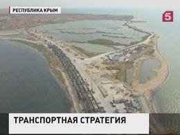 Транспортное развитие юга России. Ключевые решения президиума Госсовета