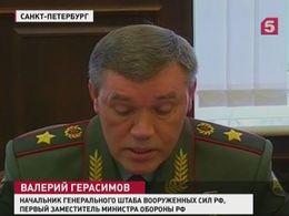 Начальники генштабов ВС стран СНГ собрались в Петербурге
