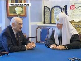 Патриарх Кирилл встретился с князем Дмитрием Романовым