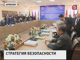 В Ереване проходит встреча министров обороны и иностранных дел стран-участниц ОДКБ