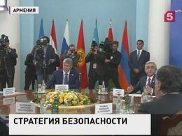 В Ереване главы стран ОДКБ актуальные проблемы международной повестки