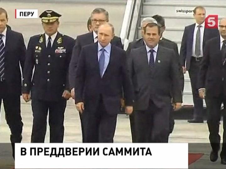 перенято значение фото с саммит в перу почти три года