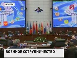 В Москве состоялось заседание Совета министров обороны стран СНГ