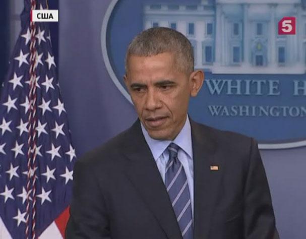 Обама: Россия меньше и слабее США