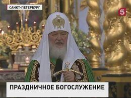 Патриарх Кирилл совершил литургию в Николо-Богоявленском соборе Петербурга