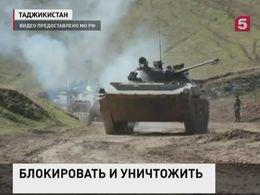 В Таджикистане прошли учения российских военнослужащих 201-й базы