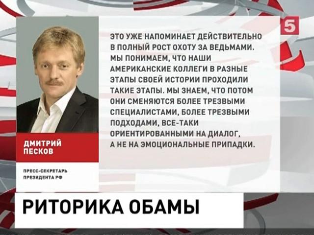Песков прокомментировал интервью Обамы телеканалу АВС