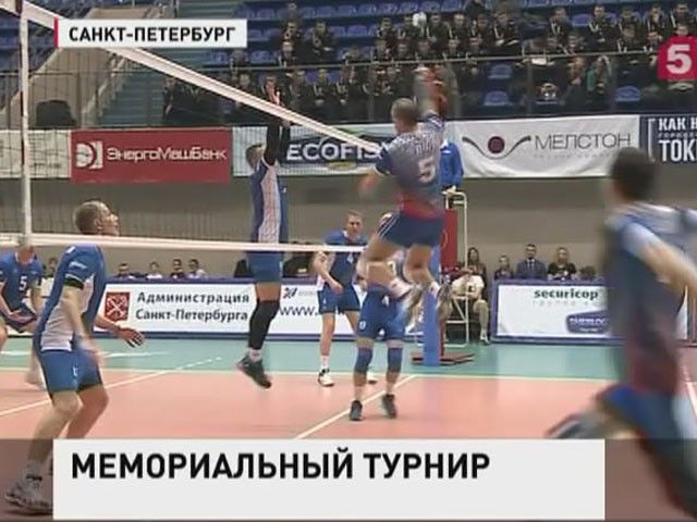 Волейбольный турнир к Дню полного освобождения Ленинграда от блокады