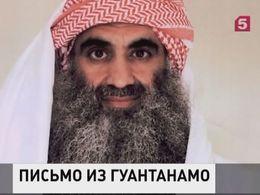 Американские СМИ опубликовали письмо оторганизатора терактов 11сентября Обаме