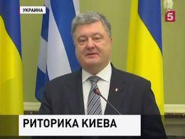 Порошенко пригласил туристов изЕвропы отдыхать наУкраину