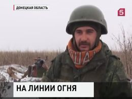 НаУкраине нестихают залпы киевских батальонов