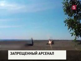 Украина использовала вДонбассе оружие массового поражения «Точка-У»