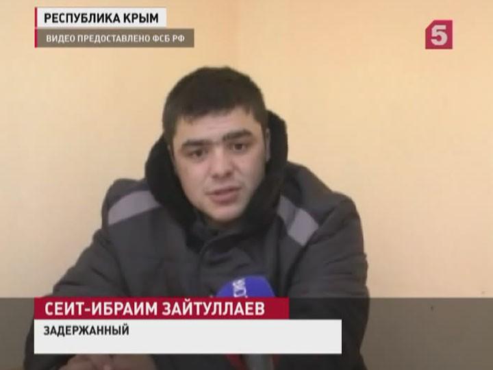 ВКрыму пограничники задержали представителя радикальной группировки «Аскер»