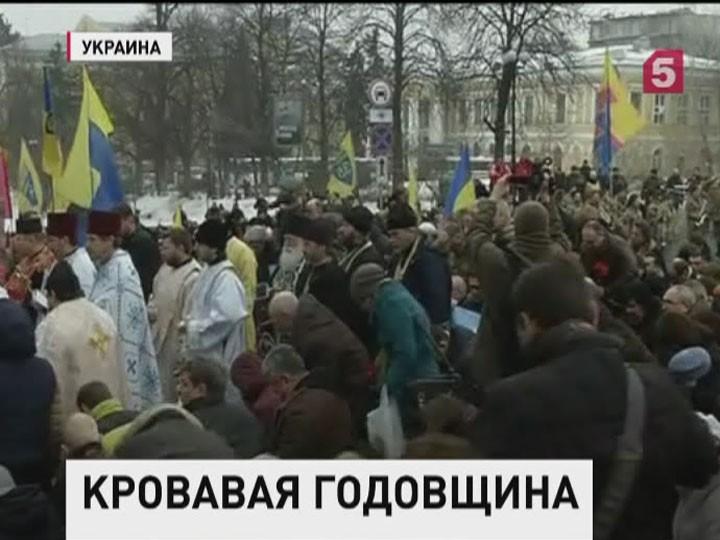 Вцентре Киева наплощади Независимости проходит народное вече