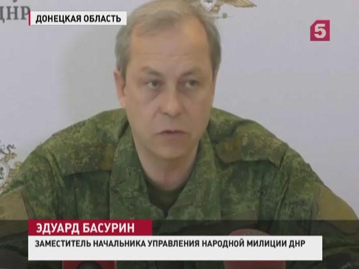 Киев продолжает обострять ситуацию вДонбассе