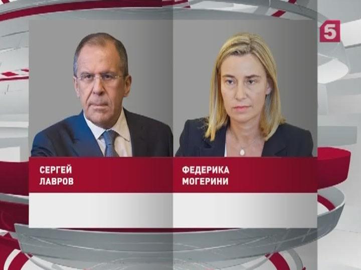 Лавров иМогерини обсудили ситуацию наДонбассе