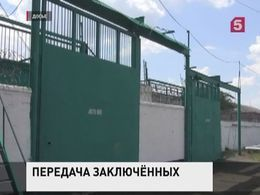 Москва выдаст Киеву 12 осужденных вКрыму граждан Украины