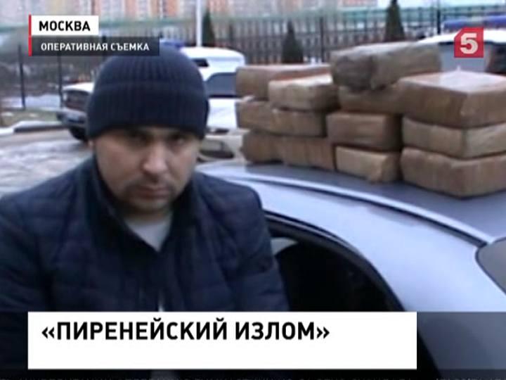 Пойманым вМоскве наркокурьерам грозит до20 лет тюрьмы