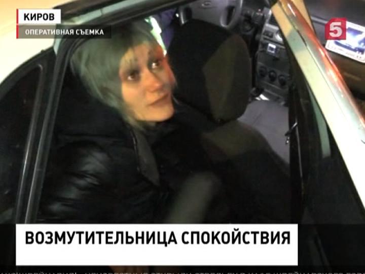 Полицейские Кирова задержали странную нарушительницу