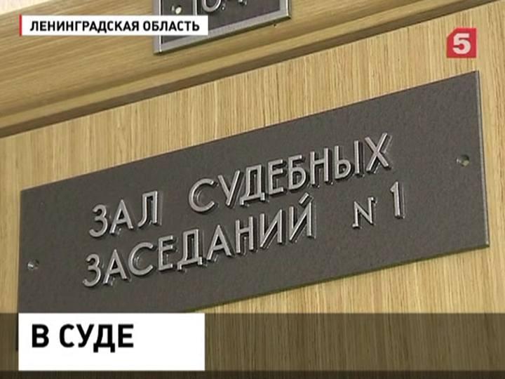 ВЛенинградской области начали судить убийцу ветерана