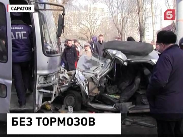 Массовое ДТП устроил водитель междугороднего автобуса вСаратове